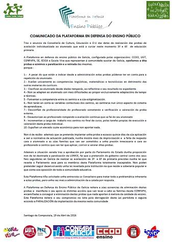 PlataformaEnsinoPublico-Avaliacions